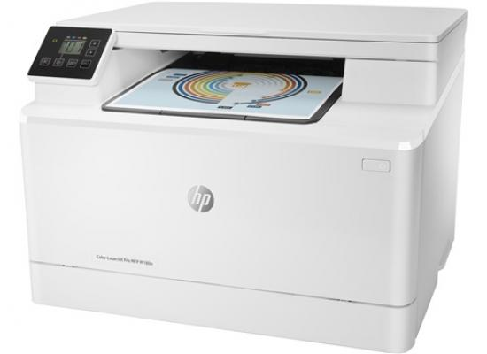 HP LaserJet Pro M180N Color Multifunction Laser Printer