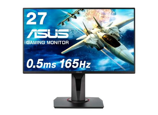 "Asus VG278QR 27"" FHD 165Hz .5ms  FreeSync w/ Speakers"