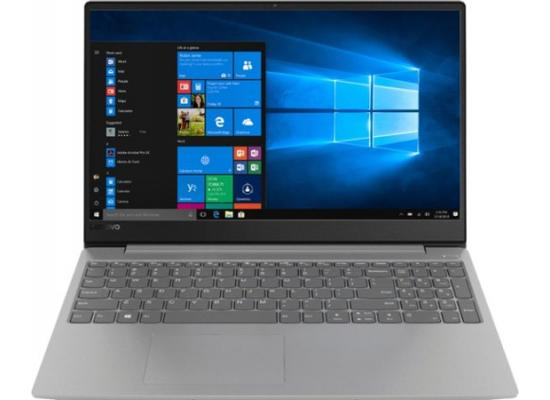 Lenovo IdeaPad 330s Core i7 8Gen Quad Core Slim
