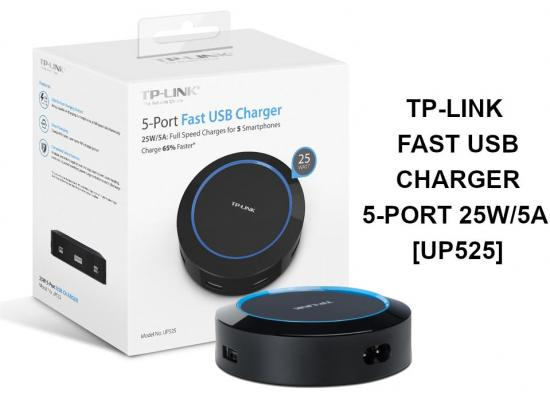 TP-Link UP525 25 W 5-Port USB Charger (Charge 65% Faster)