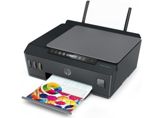 HP Smart Tank 515 Wireless All-in-One Color Printer