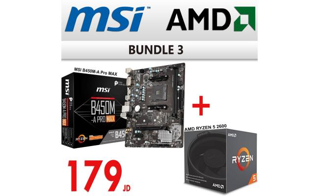 Bundle 3 ( MSI B450M-A PRO MAX + AMD RYZEN 5 2600 6-Core 3.4 GHz )