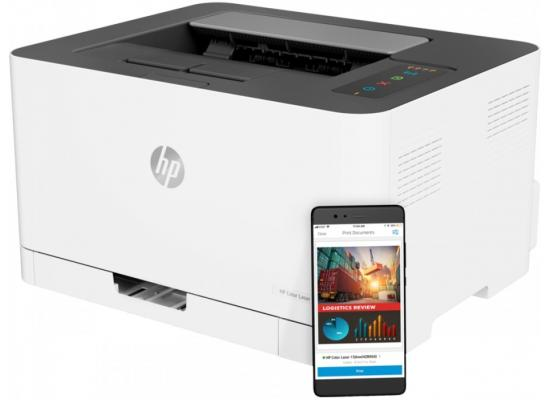 HP Color Laser 150nw A4 Color Wireless Laser Printer
