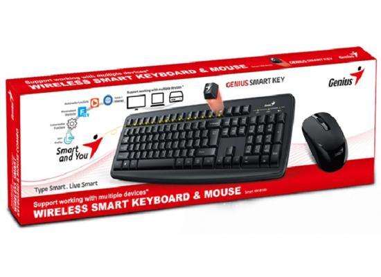 Genius KM-8100 Smart Wireless Keyboard/Mouse Combo