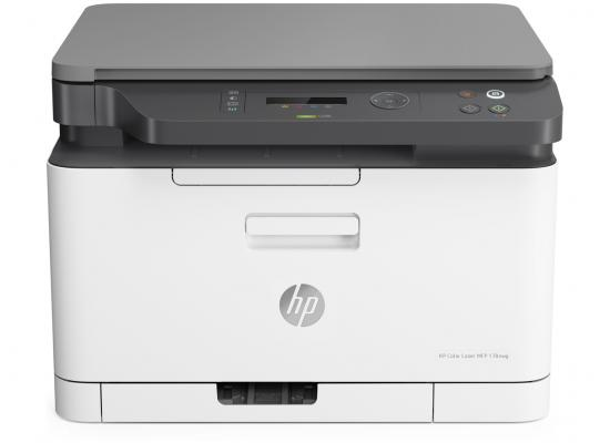 HP Color Laser MFP 178nw A4 Wireless Multifunction Printer