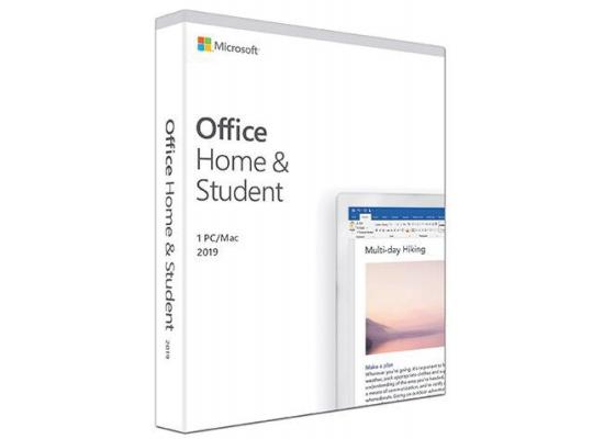 Microsoft Office Home & Business 2019 For PC/Mac