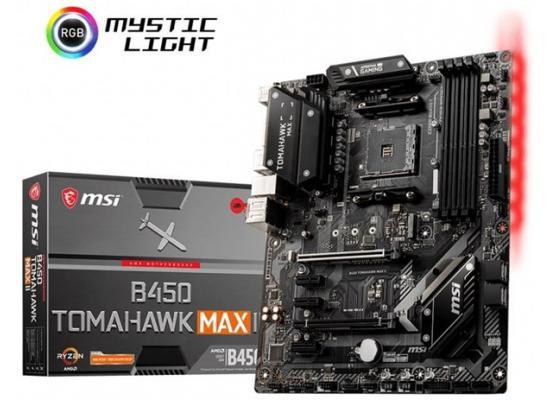 MSI B450 TOMAHAWK MAX II AMD B450 ATX Motherboard