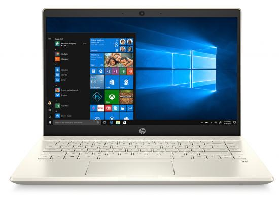 HP Pavilion 14-dv0010ne NEW Intel 11Gen Core i5 Aluminum - Gold
