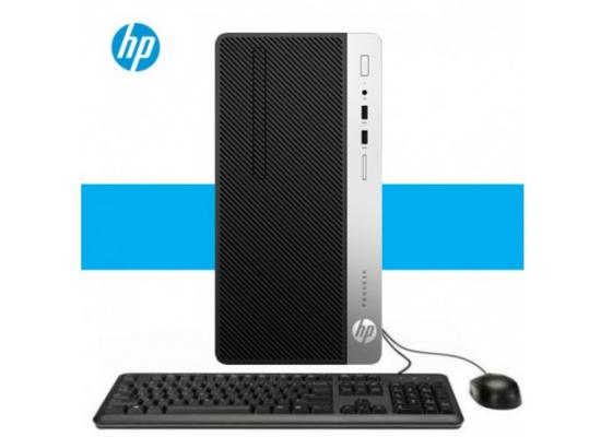 HP ProDesk 400 MT G4 7Gen Core i7 CoffeLake