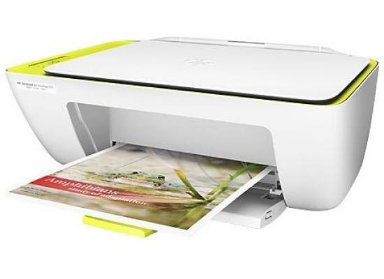 HP DeskJet Ink Advantage 2135 Color All-in-One Printer