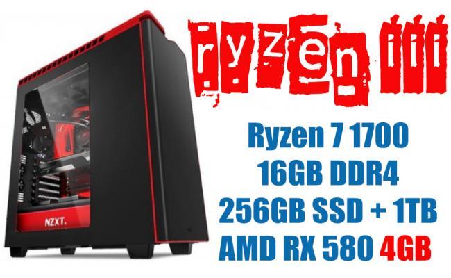 Ryzen Power III