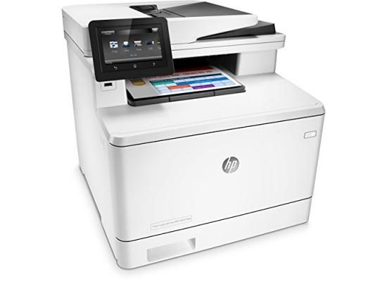 HP Color LaserJet Pro All In One M377dw Wireless