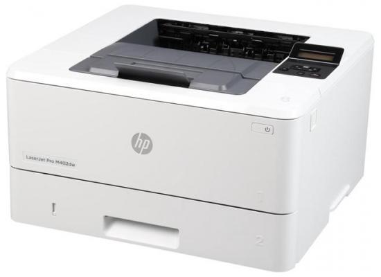 HP LaserJet Pro M402dw Wireless Duplex Printer