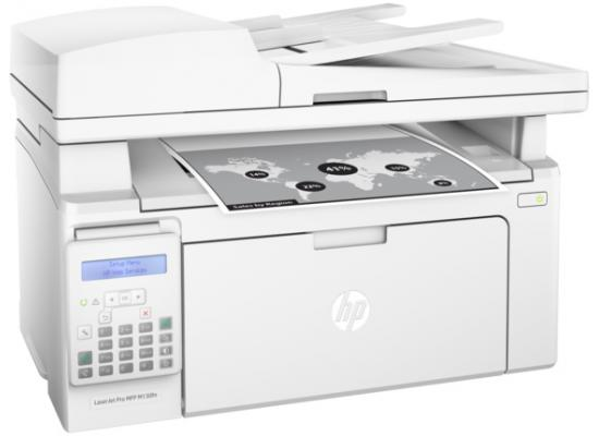 HP LaserJet Pro M130fw All-in-One Wireless Printer