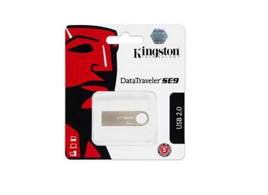 Kingston 64GB USB 2.0