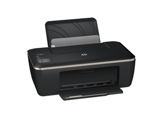 HP Deskjet Ink 2515 All-in-One
