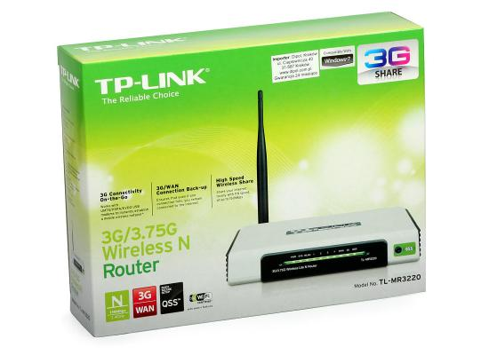 TP-LINK 3G/3.75G Router