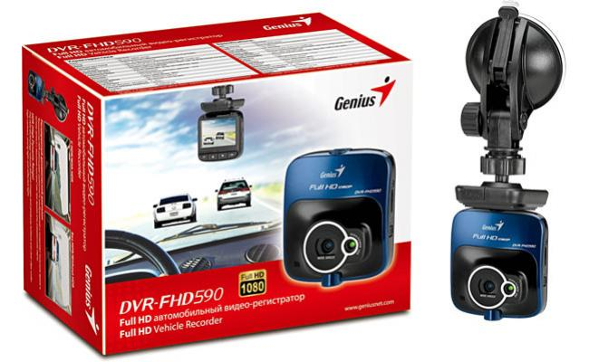 Genius DVR-FHD590 Full HD Vehicle Recorder