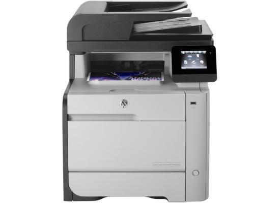 HP M476dw Color LaserJet Pro All-in-One Laser Printer