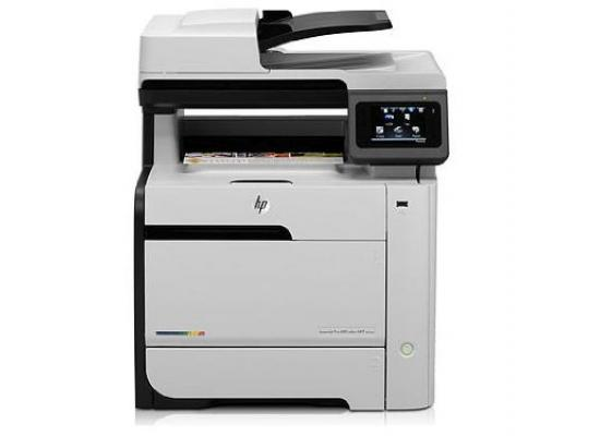 HP LaserJet Pro 400 color MFP M475dw MFP Up to 21 ppm