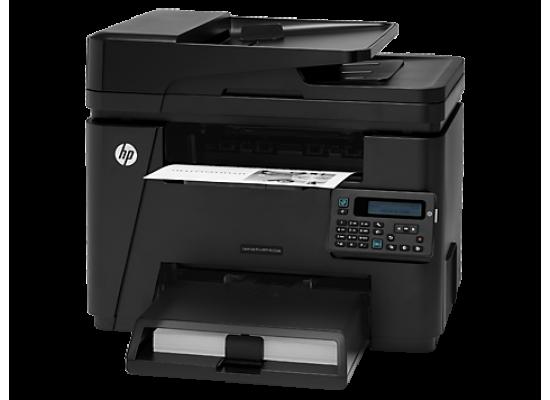 HP LaserJet Pro  M225dn Multifunction Printer