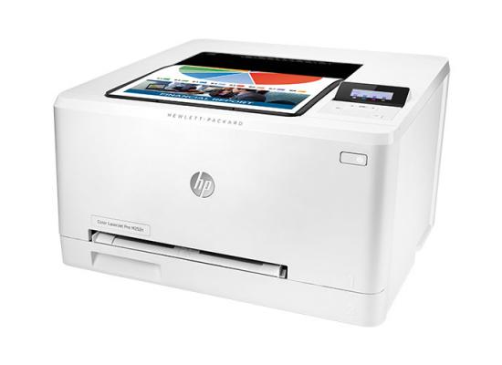 HP Color LaserJet Pro M252n Network Printer