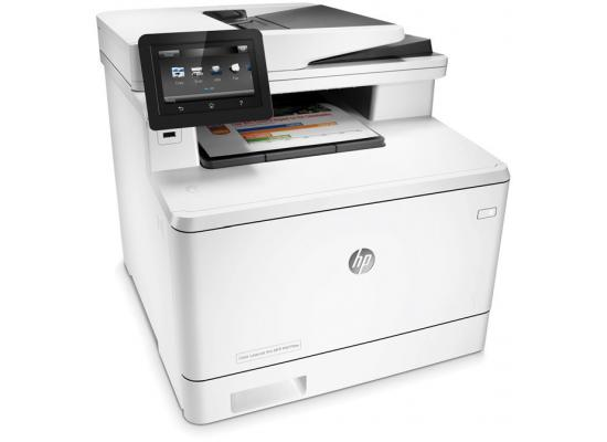 HP Color LaserJet Pro Multifunction M477fnw