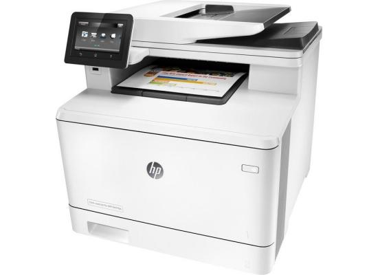 HP Color LaserJet Pro Multifunction M477fdn