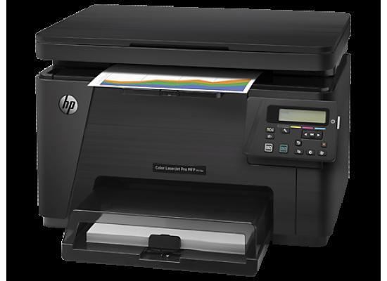 HP LaserJet Pro M176N Color Multifunction  Laser Printer